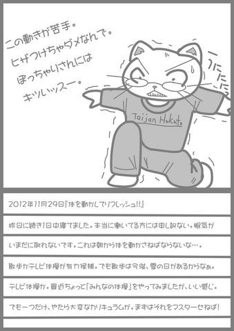 20121129-003-960.jpg